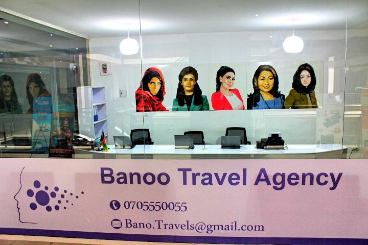 Dana Travel Agency