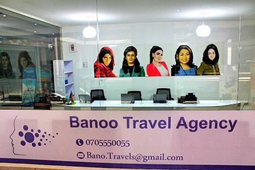 Dana Travel Agency Satwa