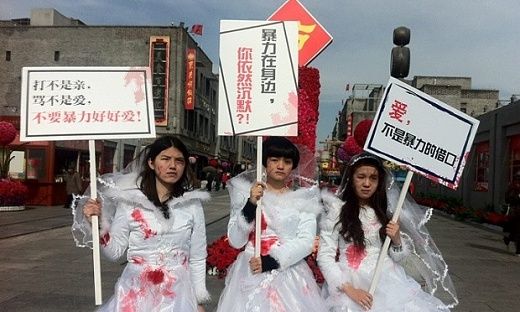 Foto: Facebook Free Chinese Feminists
